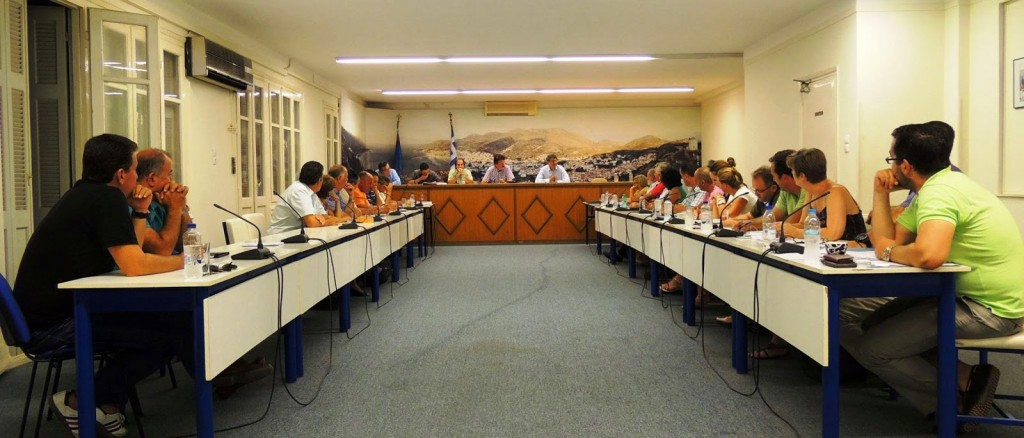 17η πρόσκληση σύγκλησης Δημοτικού Συμβουλίου Σάμου