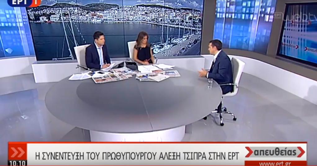 Τσίπρας στην ΕΡΤ: Αν αποδοκιμάσει τα μέτρα ελάφρυνσης ο λαός, είναι ανοιχτό το ενδεχόμενο ακύρωσής τους