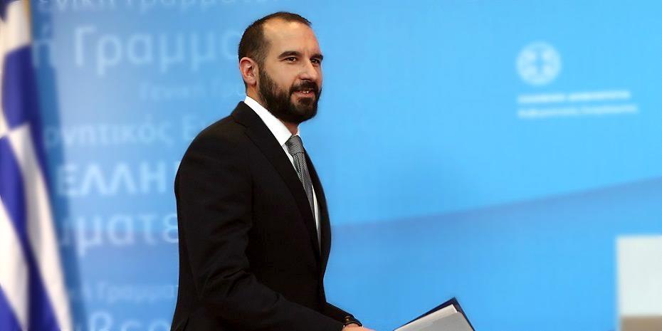Τζανακόπουλος: Δεν επιθυμεί χειραγώγηση της Δικαιοσύνης η κυβέρνηση – Νεοφιλελεύθερο και ταξικό το πρόγραμμα της ΝΔ