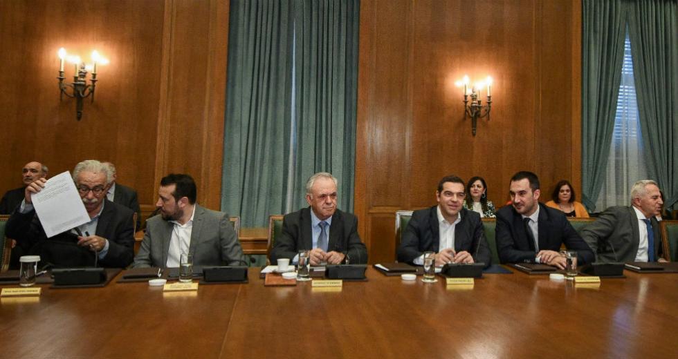 Υπουργικό Συμβούλιο για τις αλλαγές στην Δικαιοσύνη συγκάλεσε ο Αλέξης Τσίπρας