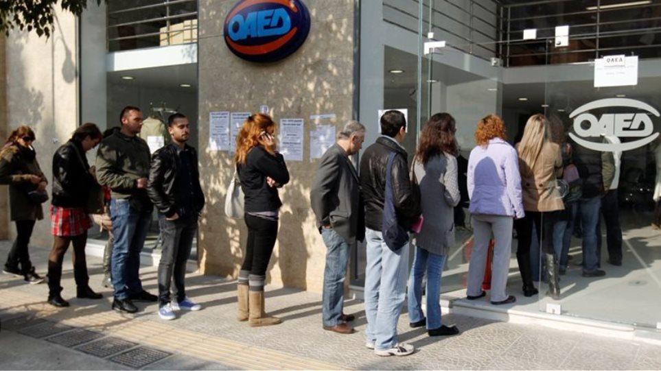 ΕΛΣΤΑΤ: Στο 18,5% η ανεργία στην Ελλάδα τον Φεβρουάριο του 2019