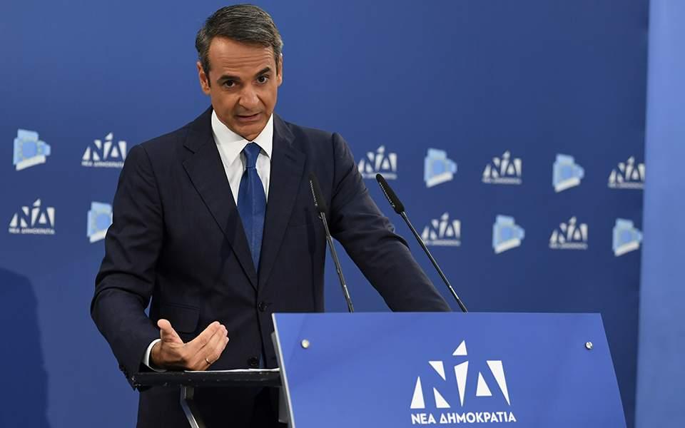 Μητσοτάκης: Ο κ. Τσίπρας δίνει ένα προεκλογικό επίδομα – Να παραιτηθεί αν χάσει τις ευρωεκλογές