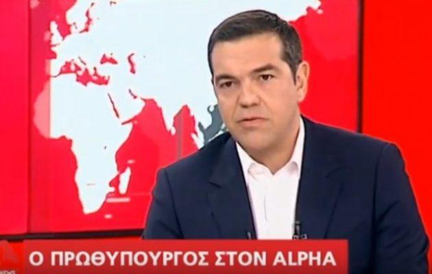 Τσίπρας: Δεν υπάρχει περίπτωση να κερδίσει ο Μητσοτάκης τις εκλογές – Κάνει αθλιότητες