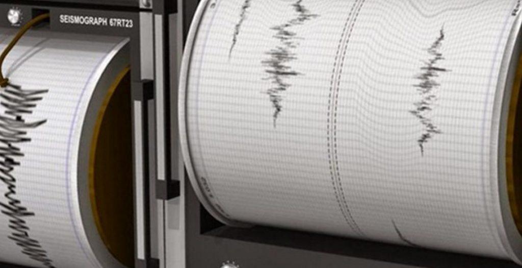 Σεισμός 4,1 Ρίχτερ στην Κυλλήνη