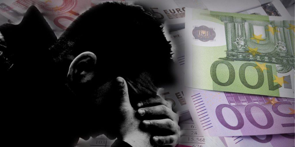 Έρευνα ΕΕΚΕ: Αυτό είναι το προφίλ του υπερχρεωμένου δανειολήπτη