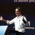 Οι 16 πυλώνες του προγράμματος της Νέας Δημοκρατίας – Μητσοτάκης: Η ΝΔ θα ακυρώσει την καταστροφική πολιτική των υπερπλεονασμάτων
