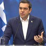 Αλ. Τσίπρας: Για πρώτη φορά αποφασιστικό και αυστηρό μήνυμα στην Τουρκία