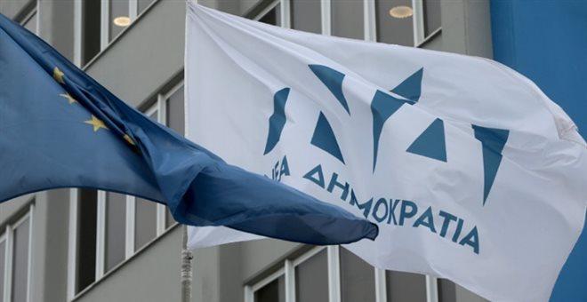 ΝΔ: Οργανωμένη πολιτική σκευωρία στην υπόθεση Novartis