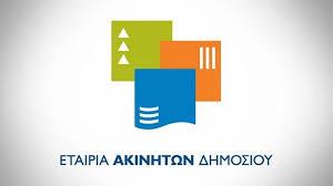 Στην (νομική) αντεπίθεση η ΕΤΑΔ με την Εταιρεία « Αττικός Ήλιος» του ομίλου Μαντωνανάκη