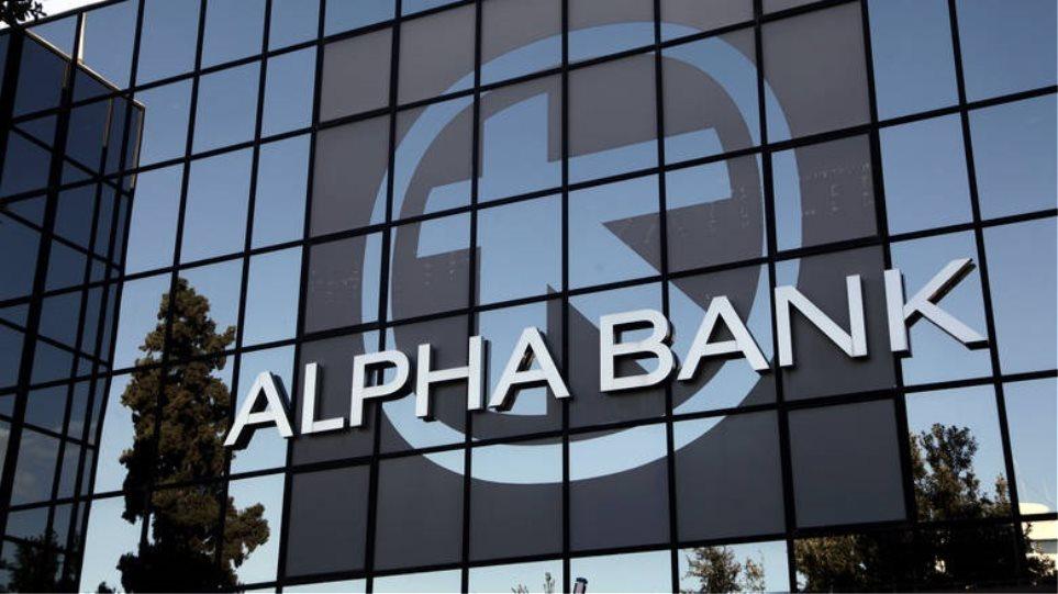 """""""Μαζί, με στόχο την υγεία"""" από την Alpha Bank"""