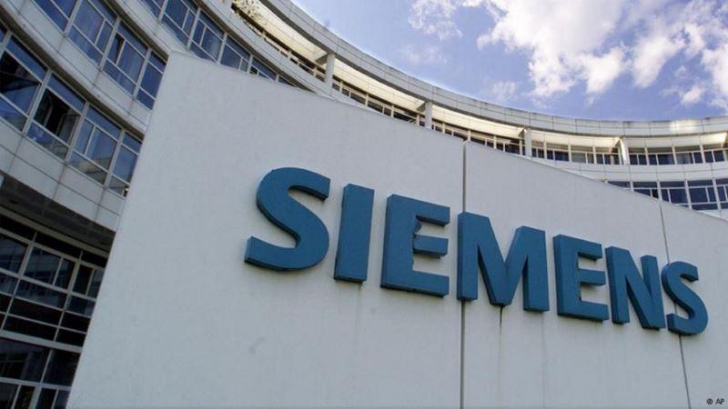 Υπόθεση Siemens: Την ενοχή των 22 κατηγορουμένων ζητά η εισαγγελέας