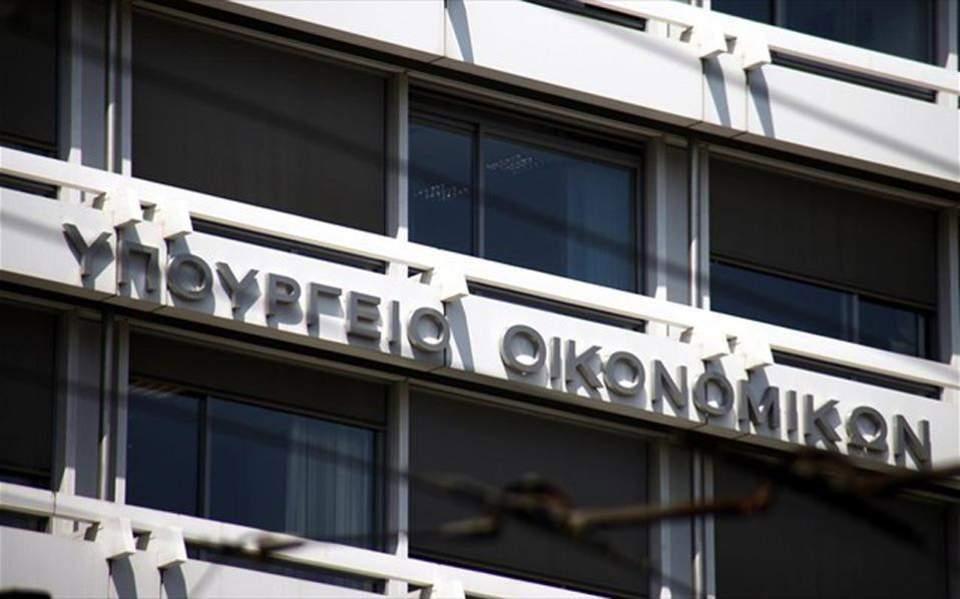 Πρωτογενές πλεόνασμα 382 εκατ. ευρώ στο πρώτο εξάμηνο