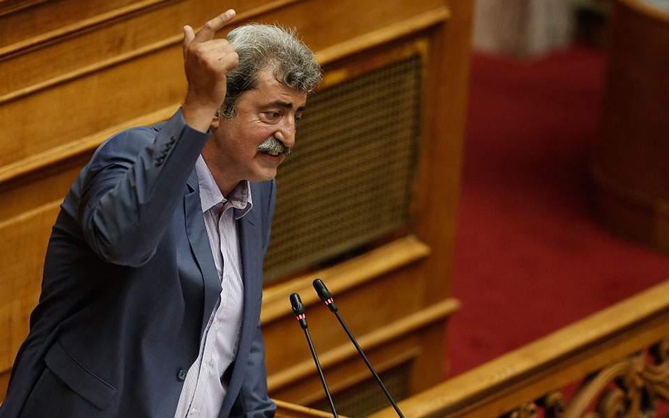 Αρση ασυλίας για τον Πολάκη αποφάσισε η Βουλή – ΣΥΡΙΖΑ: «κυβερνητικό Βατερλώ»