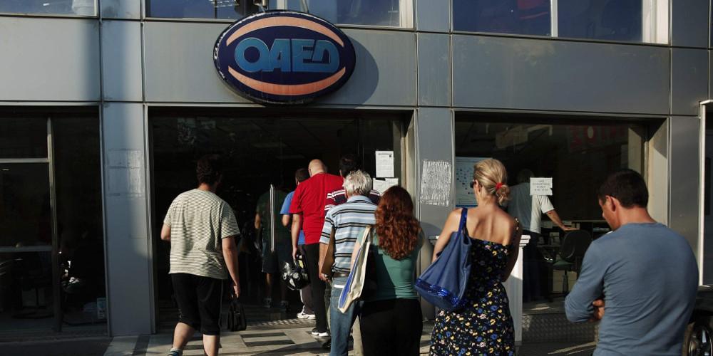 ΟΑΕΔ: Πρόγραμμα απασχόλησης για 10.000 ανέργους