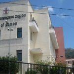 Χωρίς παιδίατρο το νοσοκομείο Σάμου