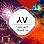 Λευκή Νύχτα Σάμος / We make the city