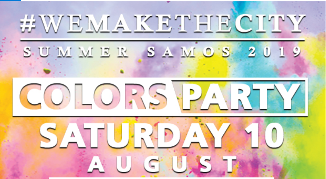 WE MAKE THE CITY-COLORS PARTY ΣΑΒΒΑΤΟ 10 ΑΥΓΟΥΣΤΟΥ