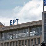 Κόντρα κυβέρνησης-ΣΥΡΙΖΑ για τη νέα διοίκηση της ΕΡΤ