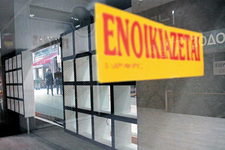 Πληρωμή ενοικίων μόνο μέσω τραπεζών εξετάζει η κυβέρνηση