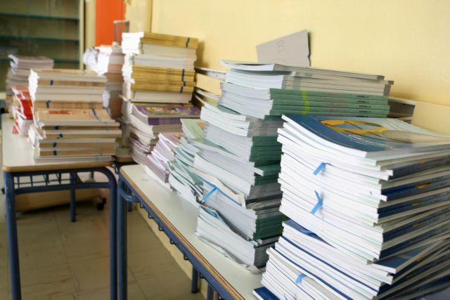 Υπουργείο Παιδείας: Πώς θα καλυφθούν οι κενές θέσεις – Στα σχολεία τα βιβλία