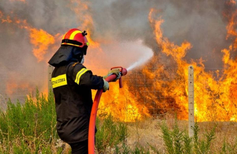 Yψηλός κίνδυνος πυρκαγιάς σήμερα στη Σάμο