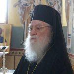 Εκοιμήθη ο μητροπολίτης Λήμνου Ιερόθεος σε ηλικία 85 ετών