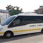 Δήμος Ανατολικής Σάμου: Κανονικά τα δρομολόγια της αστικής συγκοινωνίας