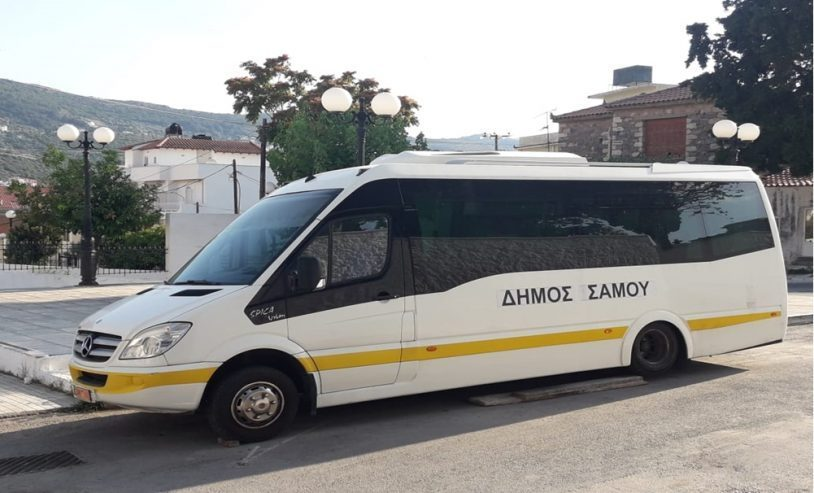 Δήμος Ανατολικης Σάμου: Από τη Δευτέρα 25/11 ξεκινούν τα δρομολόγια της αστικής συγκοινωνίας