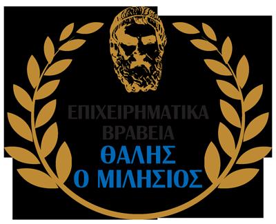 1α επιχειρηματικά βραβεία Θαλής ο Μιλήσιος