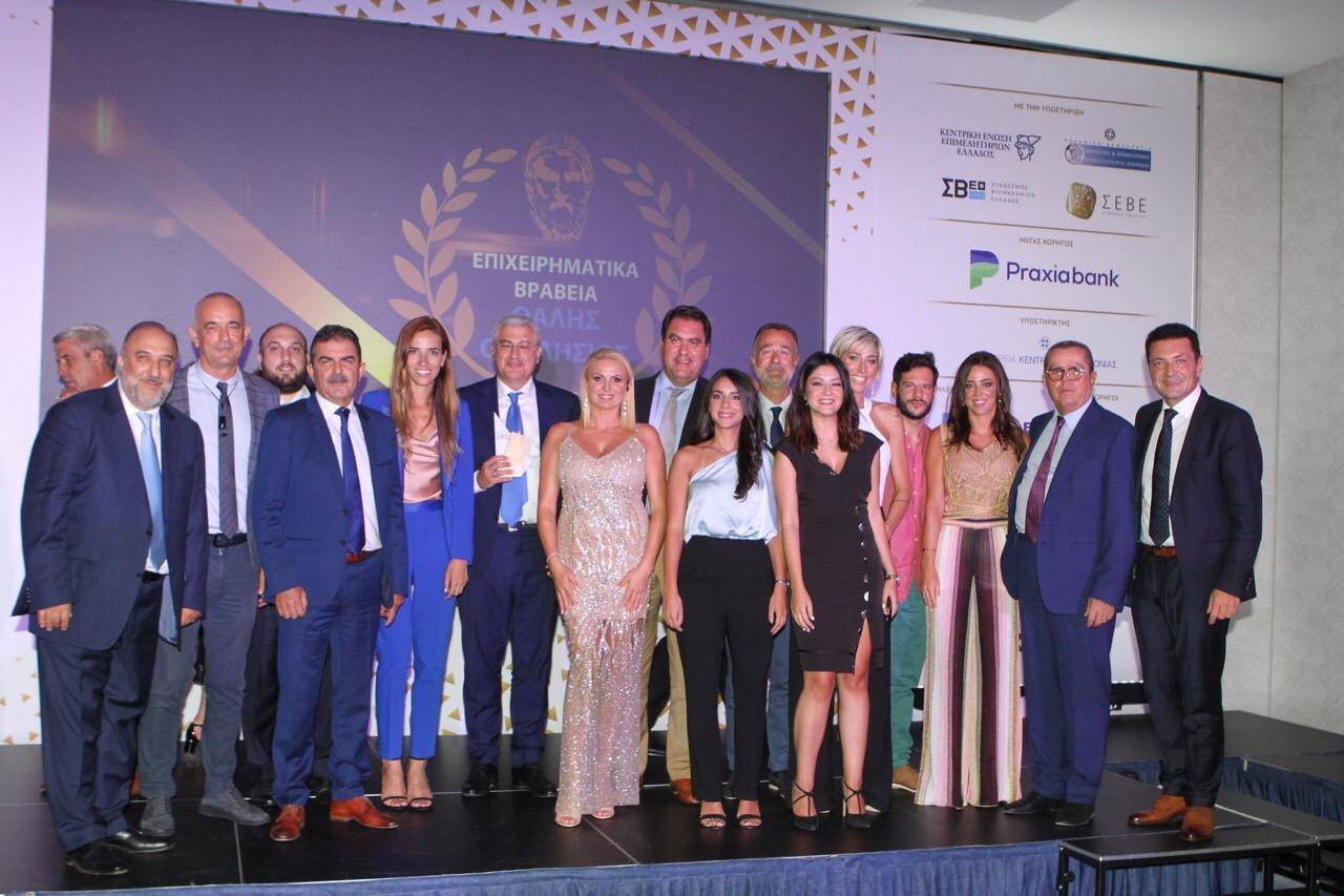 """Επιχειρηματικά Βραβεία """"Θαλής ο Μιλήσιος"""" – Η μεγάλη βραδιά της τελετής απονομής στη Θεσσαλονίκη"""