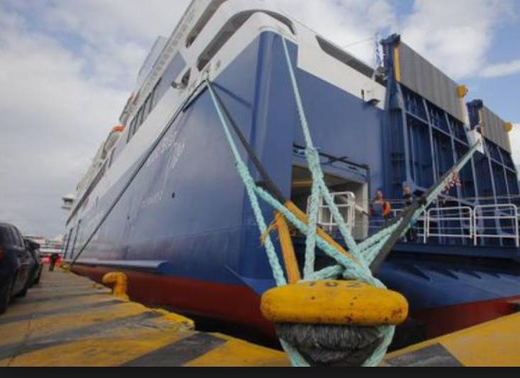 Δεμένα τα πλοία στις 24 Σεπτεμβρίου – Αντιδράσεις για το αναπτυξιακό νομοσχέδιο