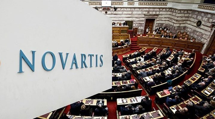 Βουλή: Ανακοινώθηκε η δικογραφία για τη Novartis – Τσίπρας και Παπαγγελόπουλος τα αναφερόμενα πρόσωπα