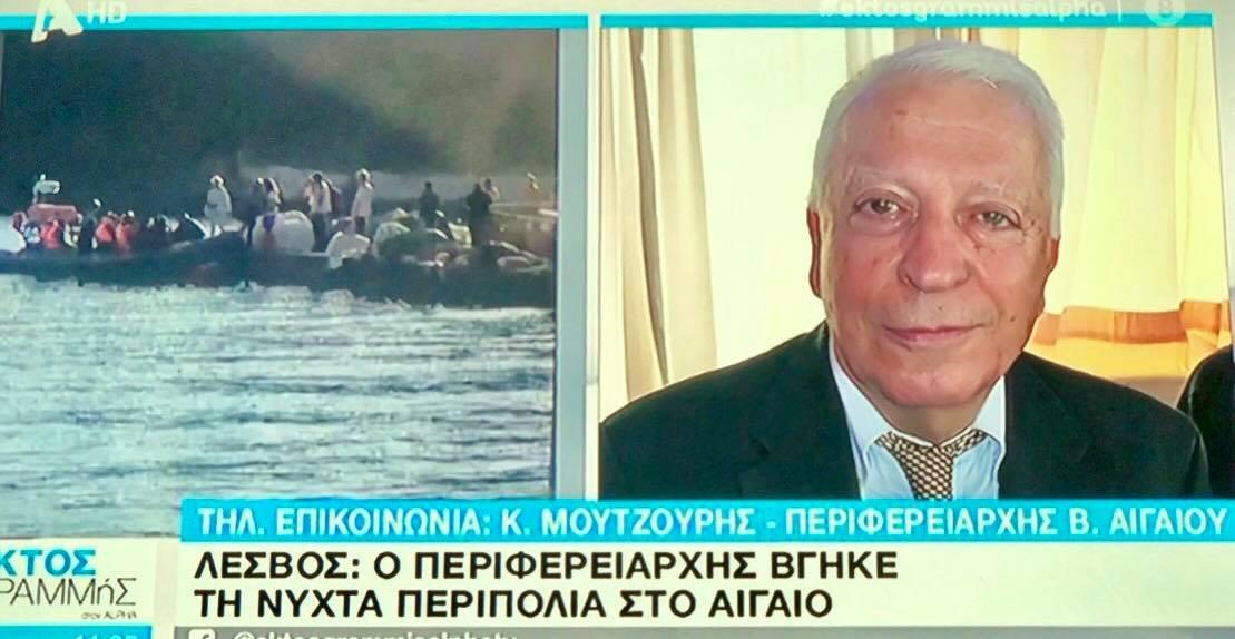 Συμμετοχή του Περιφερειάρχη Κώστα Μουτζούρη σε περιπολία του Λιμενικού – Προβολή του προβλήματος στο Βρετανικό δίκτυο Sky News