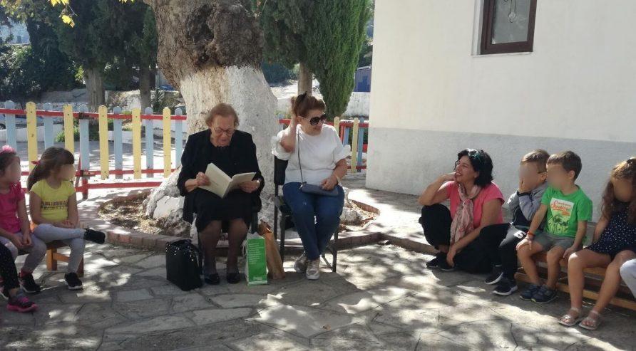 Την Ημέρα Τρίτης Ηλικίας τίμησε ο δήμος ανατολικής Σάμου