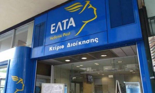 Ο Γιώργος Κωνσταντόπουλος, νέος CEO των ΕΛΤΑ