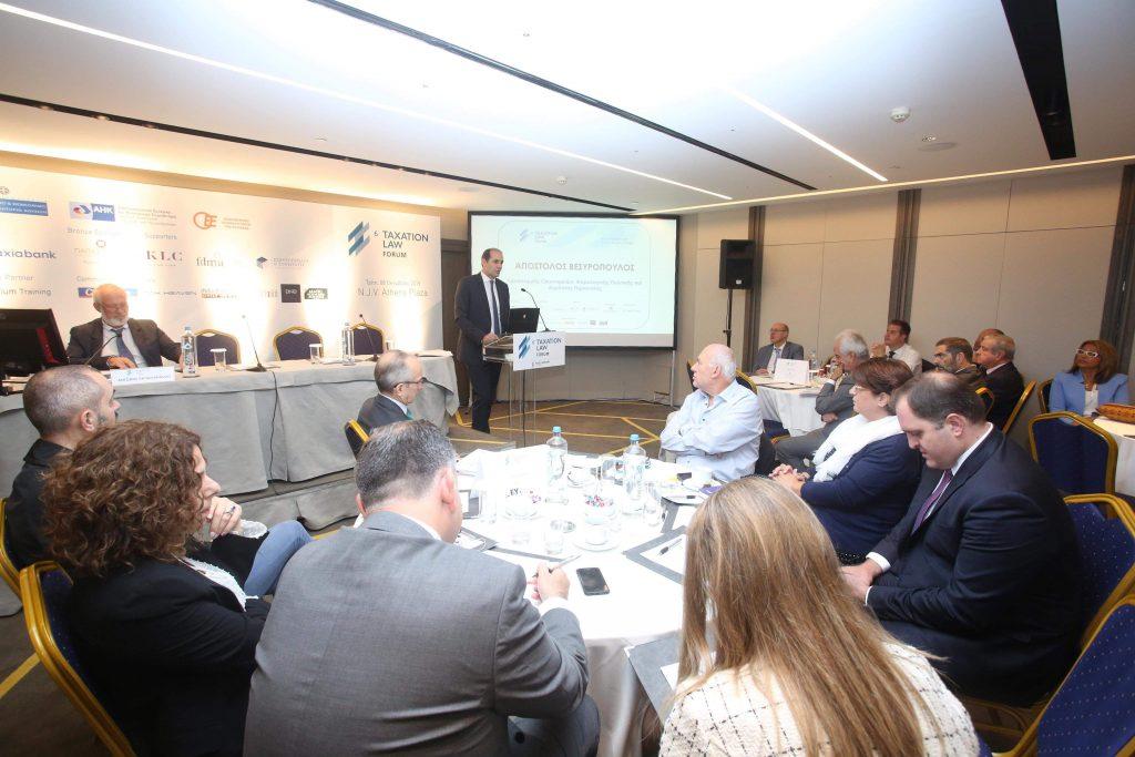 Βεσυρόπουλος στο 6th ATHENS LAW FORUM ON TAXATION : Η φορολογική πολιτική πρέπει να αποκτήσει και αναπτυξιακό χαρακτήρα