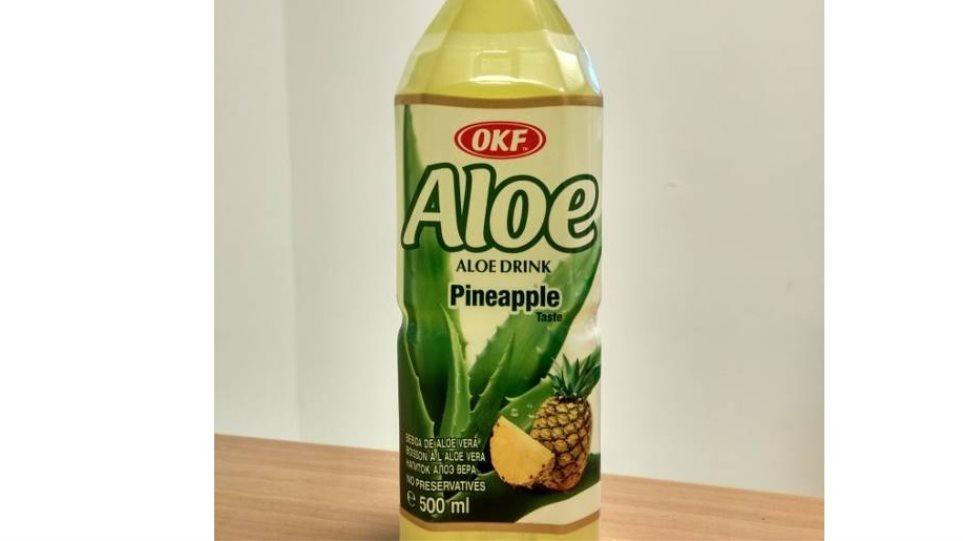 ΠΡΟΣΟΧΗ:  Ο ΕΦΕΤ προχωρά σε ανάκληση μη ασφαλούς αλόης με γεύση ανανά