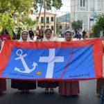 H 107η επέτειος Ένωσης της Σάμου με την Ελλάδα – Χρόνια πολλά στη Σάμος μας – Χρόνια πολλά στην Ελλάδα !