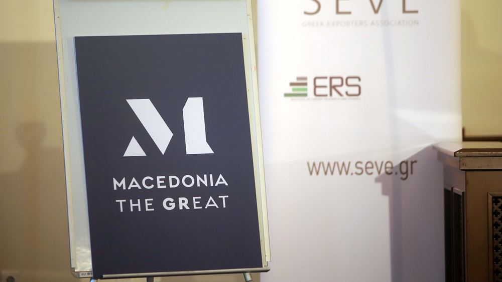 Macedonia The Great: Παρουσιάστηκε το σήμα για τα μακεδονικά προϊόντα