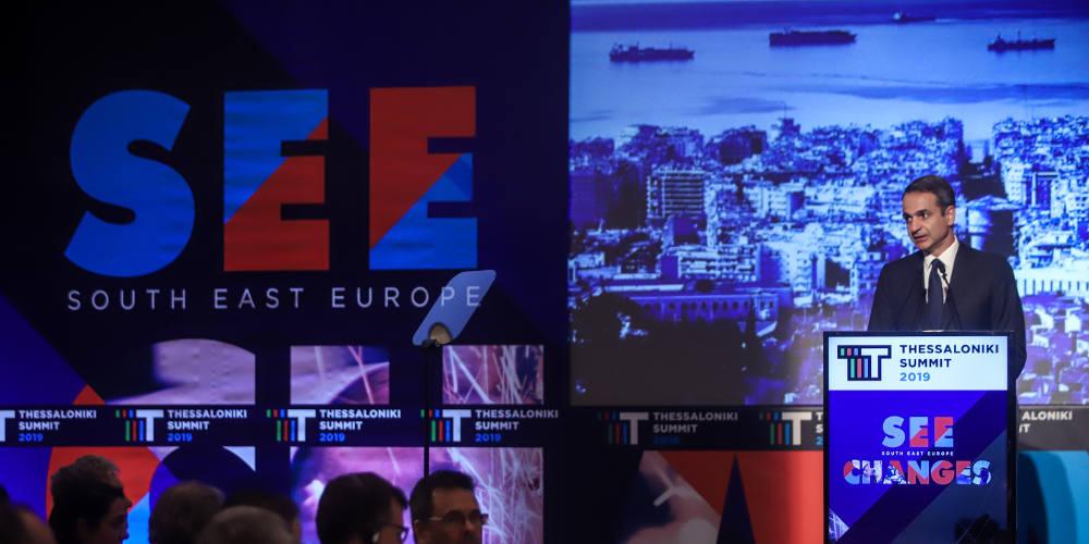 Νέες πρωτοβουλίες ανακοίνωσε ο Μητσοτάκης σε ασφαλιστικό και κόκκινα δάνεια –  Ελεύθερη επιλογή εισφορών για τους ασφαλισμένους