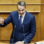 Μητσοτάκης για προσφυγικό: Η Ελλάδα δεν είναι ξέφραγο αμπέλι