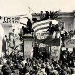 Εκδηλώσεις μνήμης για την εξέγερση του Πολυτεχνείου τη 17η Νοεμβρίου 1973