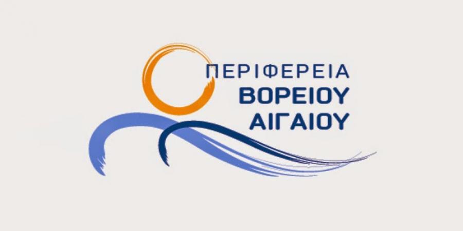 """Πρόσκληση της Περιφέρειας σε Αθλητικούς Συλλόγους-Σωματεία και Φορείς για συμμετοχή στο """"Σχέδιο Δράσης-Αθλητισμός 2020"""""""