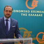 Εκλογές στο Οικονομικό Επιμελητήριο Ελλάδος – Οι θέσεις των παρατάξεων