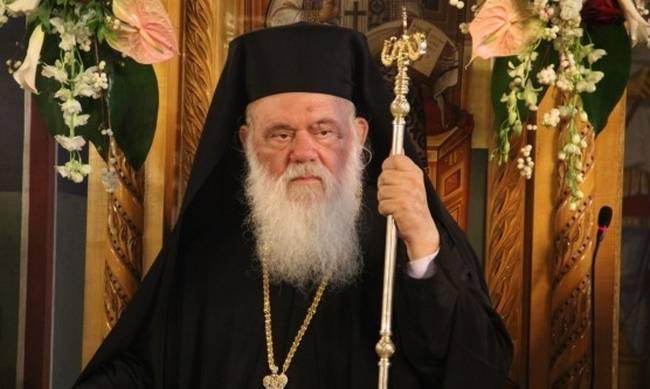 Ιερώνυμος για την εορτή των Τριών Ιεραρχών: «Η αργία είναι για τους τεμπέληδες»