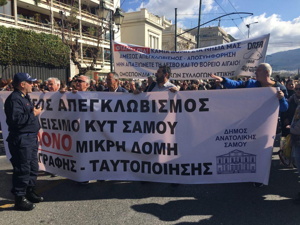 Μεγάλη συγκέντρωση στην Αθήνα – Πήρε το μήνυμα η κυβέρνηση