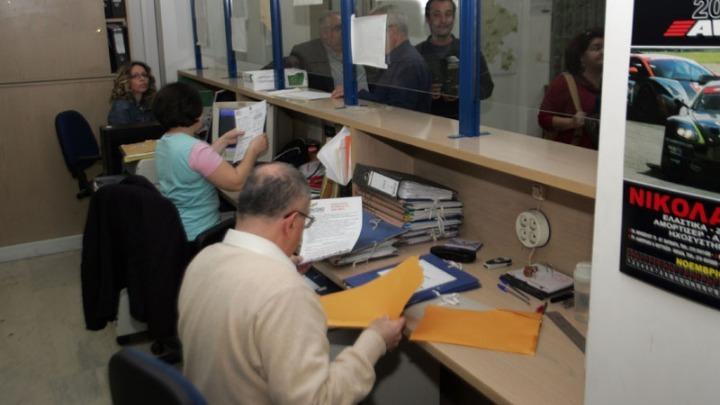 Γραφειοκρατία τέλος: Ολα τα στοιχεία επικοινωνίας των πολιτών σε μια πλατφόρμα