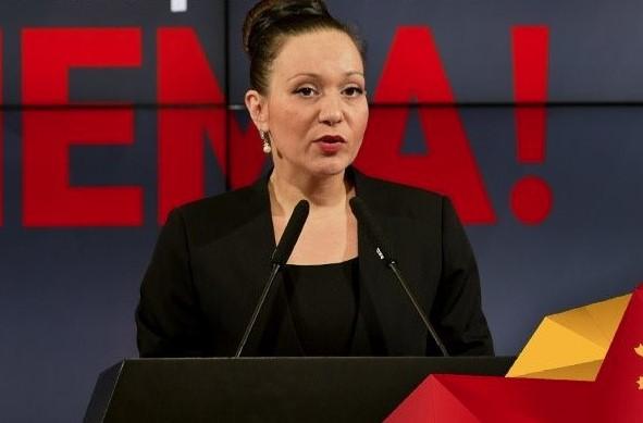 """Βόρεια Μακεδονία: Εκτός κυβέρνησης η υπουργός που ανάρτησε πινακίδα """"Δημοκρατία της Μακεδονίας"""" 2020/02/15 – 09:25"""