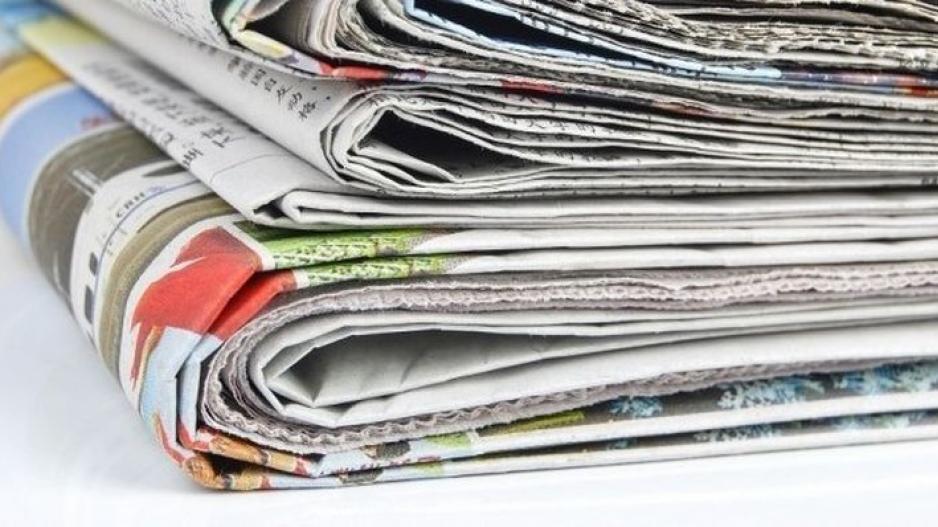 Τα πρωτοσέλιδα των εφημερίδων της Τρίτης 25 Φεβρουαρίου 2020