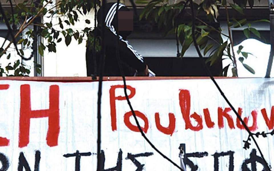 Επίθεση «Ρουβίκωνα» στα γραφεία της Motor Oil στο Μαρούσι